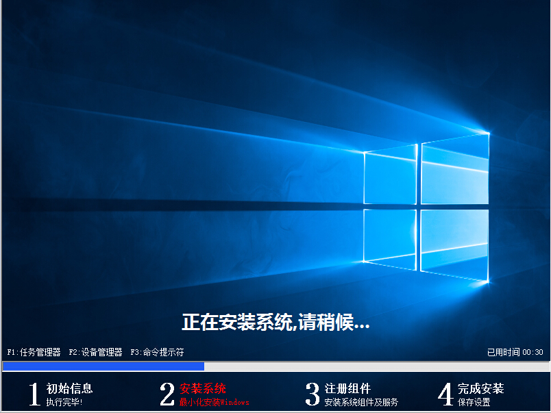 <strong>[win10企业版下载]Ghost win10</strong>
