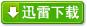 雨林木风GHOSTwin10 32位纯净版